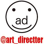 art_directter