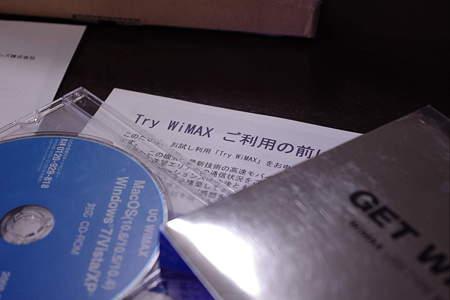 IMGP3179.JPG