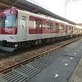 Photos: 近鉄:3200系(3702F)-02