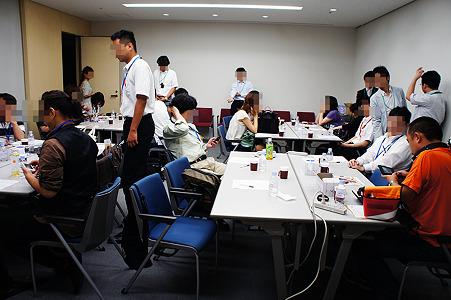 N-08B Meeting 68