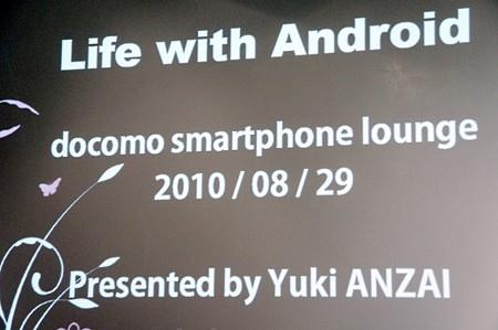 docomo Smartphone : 30