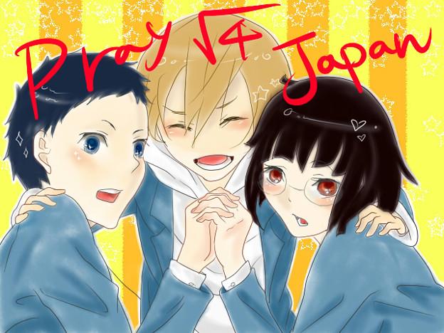 pray √4 Japan