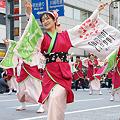 写真: Summer Zipper_18 - 第12回 東京よさこい 2011