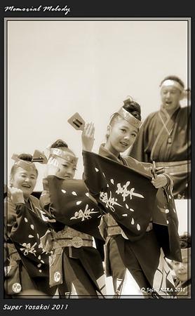 舞華_31 - 原宿表参道元氣祭 スーパーよさこい 2011