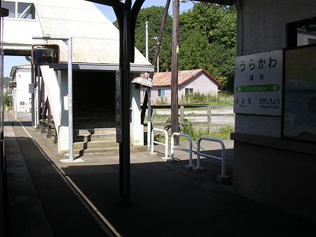浦河駅ホーム1