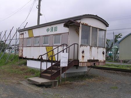 中須田駅舎