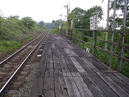 東山駅ホーム1