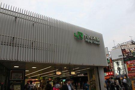 2010.06.07 代々木駅(2/2)
