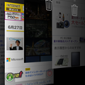 写真: Opera Mini 8:複数タブを一括削除可能! - 1