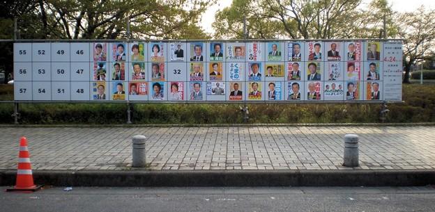 Photos: 春日井市議会議員選挙(2011年)ポスター_03