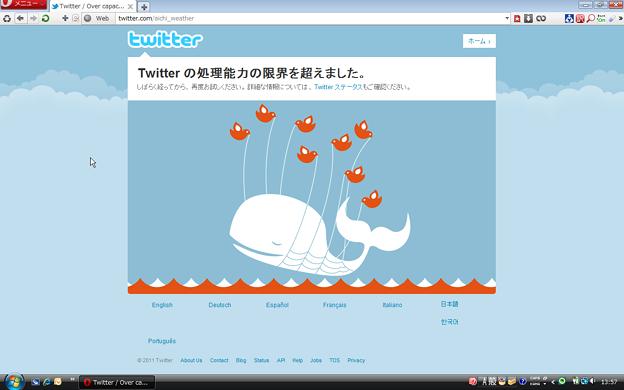 Japanse Twitter
