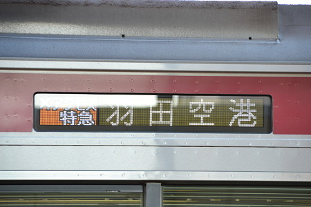 行先表示器(1000形)@東松戸[5/12]