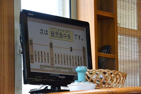 LCD@指宿のたまて箱 キハ47形[8/14]