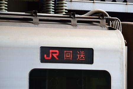 行先表示器(817系)@鹿児島中央駅[8/14]