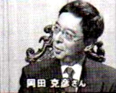 2000年3月17日・山陽テレビ・イブニングニュース・金曜インタビューに出演