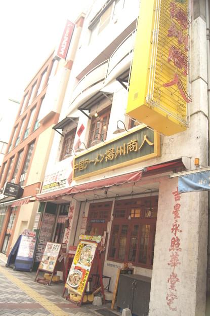 Photos: 中華レストラン レトロ風