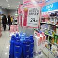 Photos: ワトソン 資生堂クズレの値段が29.9元