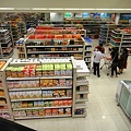 Photos: HUI金超市 2