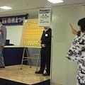 Photos: 瀬川先生の講座終了しました