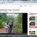 写真: 台湾TV出演1