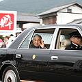 Photos: 天皇陛下の御尊影