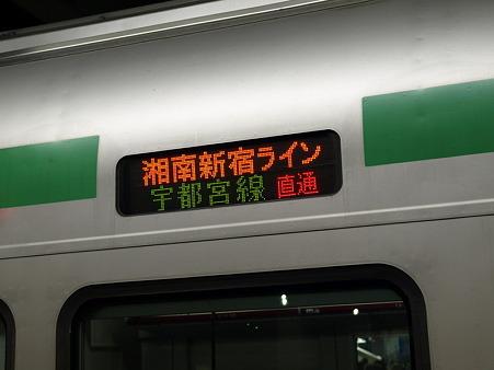 E231系湘南新宿ライン方向幕(大宮駅)2
