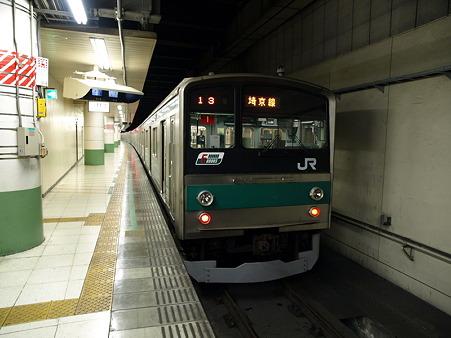 205系埼京線(大宮駅)4
