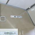 キハ40山口線(宮野駅)4