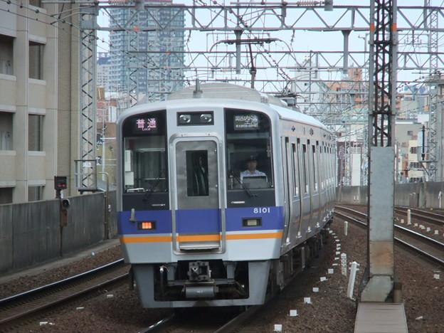 写真: DSCF3273