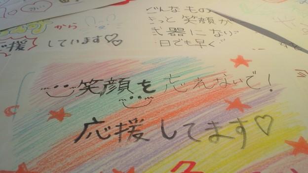 Photos: 【東北関東大震災】宮崎県門川町から