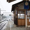 Photos: 長野電鉄 朝陽駅 ホームにて