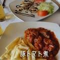 Photos: 2596_menu