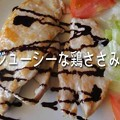 Photos: 2597_menu