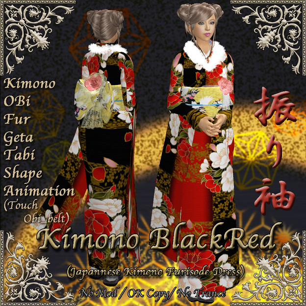 *Miroku*Kimono BlackRed