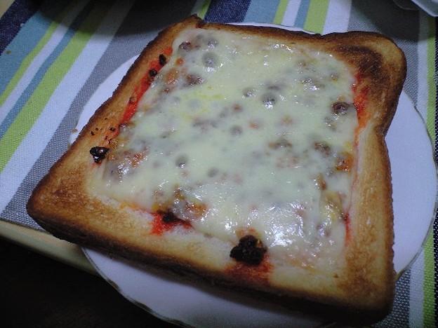 食べるラー油トースト