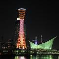 写真: ポートタワーと海洋博物館