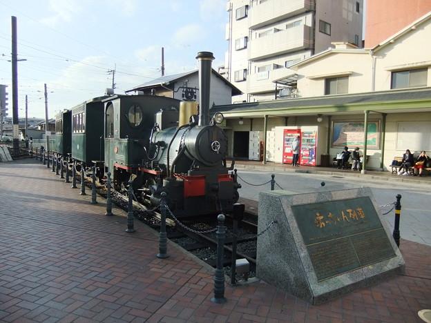 坊っちゃん列車(道後温泉駅)
