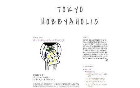 tokyo hobbyaholic