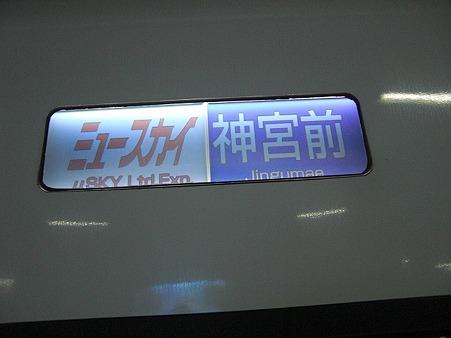 807-μJingu