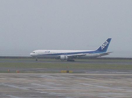 619-plane_ANA1