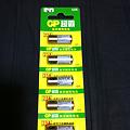 Photos: 23A電池