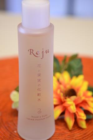 花と果実の化粧水 120mL