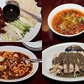 Photos: 池袋の中華料理屋さんで・・・・