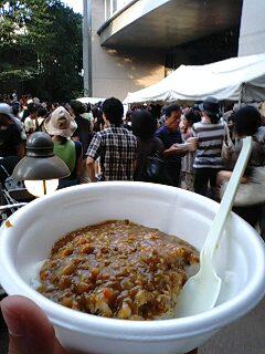 Photos: 東京芸大祭なう。キーマカレーやばいうまい。