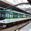 Photos: 2011_0911_131701