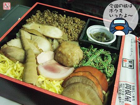秋田比内地鶏の鶏めし