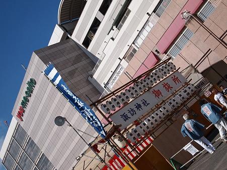 長崎くんち会場