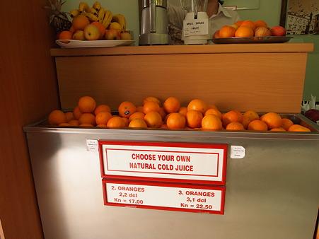 オレンジを選びましょう