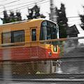 Photos: 京阪電気鉄道京阪本線特急列車