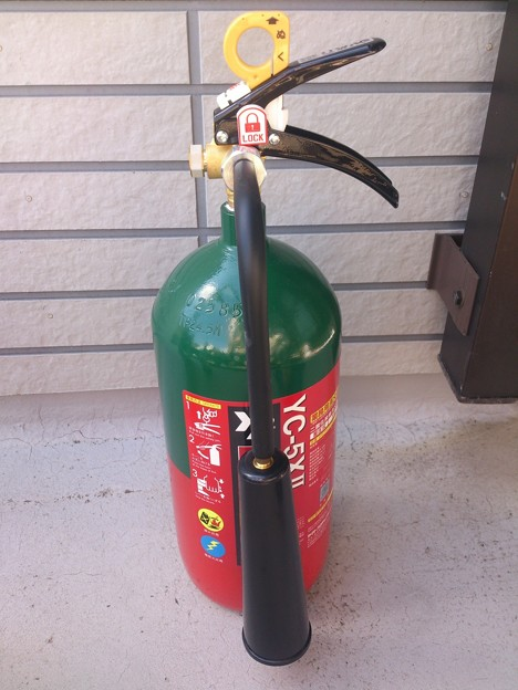 二酸化炭素消火器 蓄圧式 5型 YC-5X?